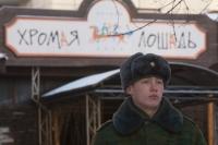 У клуба-ресторана «Хромая лошадь» в Перми, где 5 декабря 2009 года произошел пожар.