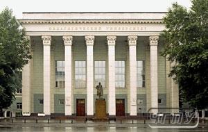 Ректор челябинского Пединститута отказывается признавать вуз неэффективным