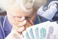 В Ростовской области мужчина под видом электрика избил и ограбил пенсионеров.
