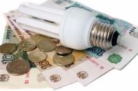 Оплачивайте счета за электроэнергию и получайте призы!