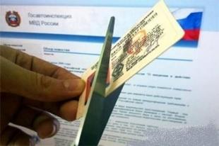 Челябинские правозащитники хотят лишать алиментщиков водительских прав