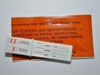 В Ростовской области продолжается акция по тестированию на употребление наркотиков.