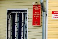 ТКБ-1 при ФСИН Красноярского края