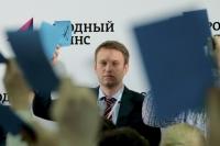 Оппозиционный политик Алексей Навальный на учредительном съезде партии своих сторонников «Народный альянс» в Москве.