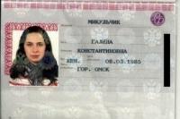 Копию паспорта омички мошенники использовали для сдачи квартир в России.