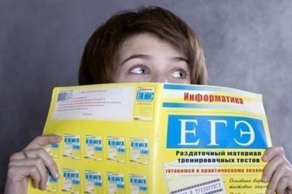 Челябинские девятиклассники теперь будут сдавать основной госэкзамен