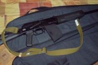 Охотничье ружьё «Сайга»