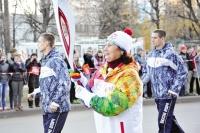 Эстафета Олимпийского огня стала для ивановских спортсменов праздником души.