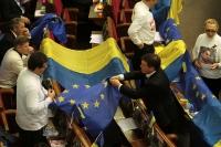 Депутаты Верховной Рады во время пленарного заседания.