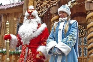 В Челябинской области дети-сироты получат письма от Деда Мороза