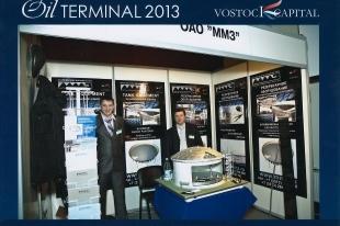 Специалисты ММЗ посетили выставку «Нефтяной терминал – 2013»