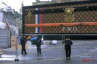 Павильон в виде чемодана Louis Vuitton на Красной площади в Москве.
