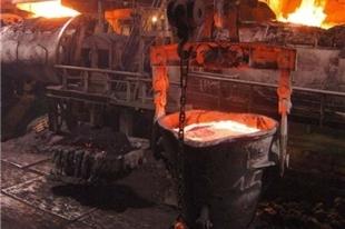 Один из заводов Челябинской области лишился самостоятельности