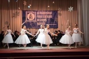 В Новосибирске открыт Х Международный Рождественский фестиваль искусств