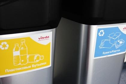 Власти Кыштыма приучают жителей сортировать мусор