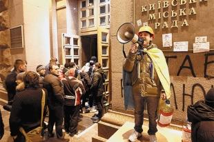 В захваченном киевском городском парламенте демонстранты устроили «штаб революции».