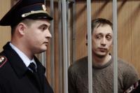 Артист балета Большого Театра Павел Дмитриченко в суде.