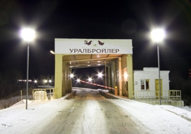 Погрязший в долгах «Уралбройлер» просит признать себя банкротом