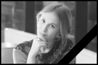 На снимке погибшая Александра Захарова.