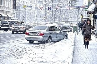В Челябинске сегодня небольшой снег