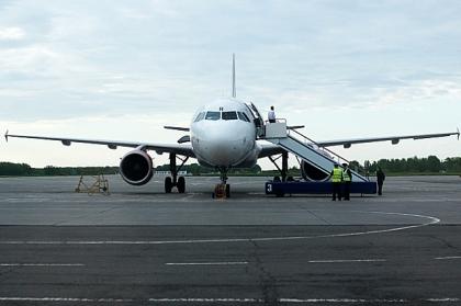 Летать на самолетах из Челябинска в Москву стало дешевле