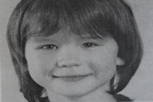 Пропавшая 13-летняя школьница из Челябинска вернулась домой