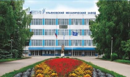 Движение к цели - так определяет свою работу Ульяновский ...