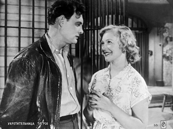 Кадр из кинофильма «Укротительница тигров». 1954 год