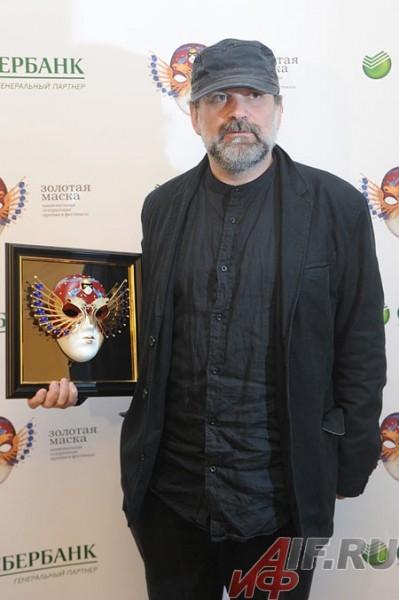 Андрей Могучий стал лауреатом в главной драматической номинации «Спектакль большой формы».