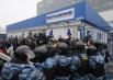 94 участника пикета были задержаны сотрудниками правоохранительных органов.