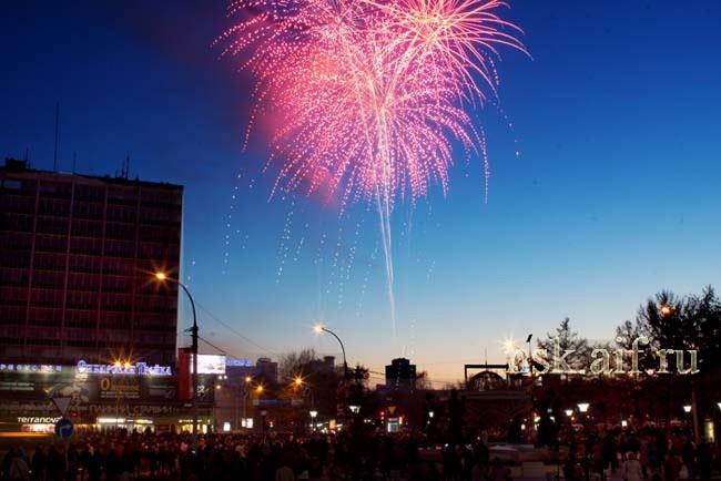"""9 мая Новосибирск<a href=""""http://www.nsk.aif.ru/"""" target=blank>Подробности - на сайте региона</a>"""