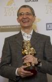 Телеведущий Михаил Осокин получил награду в номинации «Информационная программа» («Новости 24» С Михаилом Осокиным).