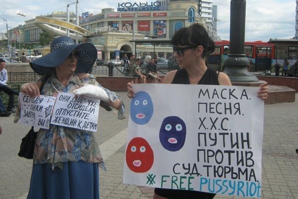 Митинг в поддержку Pussy Riot в Казани