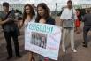 В Петербурге активисты поддержали Pussy Riot на Марсовом поле