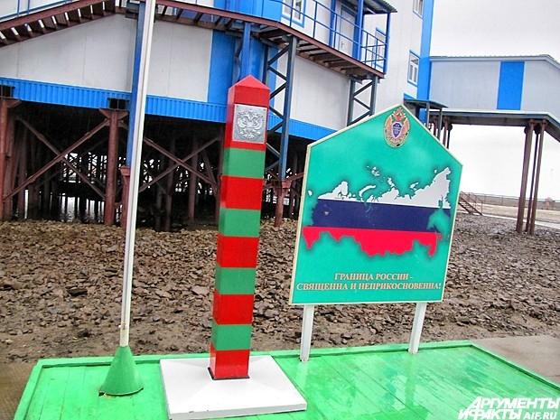 0117: На Земле Франца-Иосифа расположена самая северная погранзастава России.