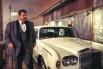 Rolls Royce Silver Shadow II from The World Is Not Enough в«Вид на убийство»