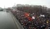 2011 г. В декабре прошли многочисленные акции протеста. В акциях участвовали жители большинства крупных городов России.