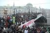 """Участники митинга """"За честные выборы"""" на Лужковом мосту у Болотной площади. 10.11.2011 г."""