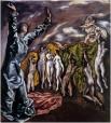 Эль Греко, «Открытие шестой печати.», 1610-1614 гг.
