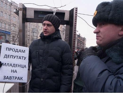 Собравшиеся скандируют: «Депутаты — подлецы!».