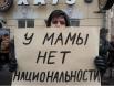 «Закон Димы Яковлева» запрещает американским гражданам усыновлять российских детей-сирот.