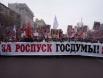 Одним из главных требований собравшихся является роспуск Государственной Думы.