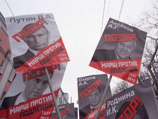 Сергей Удальцов на своей странице в Twitter сообщил о том, что на марш собрались около 30 тысяч участников.