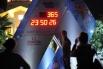На часах, отсчитывающих время до начала XXII Олимпийских зимних игр 2014 года в Сочи, ровно 365 дней.
