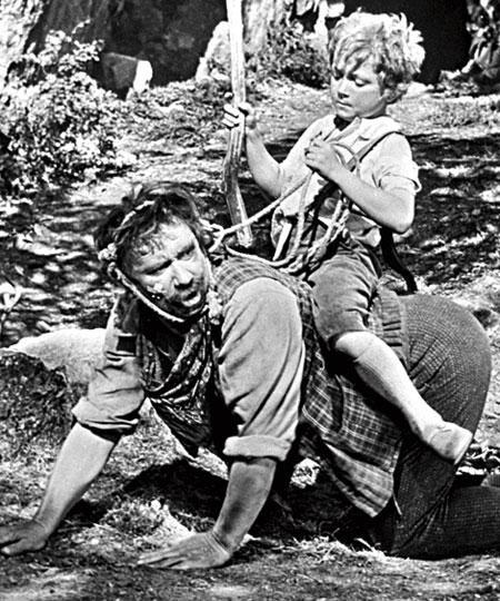 «Деловые люди»  1962