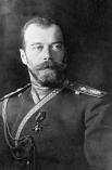 Николай II. Последний русский император, сын Александра III. На время его правление пришлись все три русские революции, после революции 1917 года отрекся от престола и был убит большевиками в Екатеринбурге вместе со своей семьей.