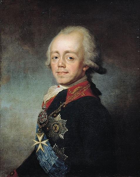 Павел I. Сын Петра III и Екатерины II. Был убит офицерами в результате заговора, о чем широкой общественности не было известно до начала ХХ века. Годы жизни: 1754 - 1801 (46 лет). Годы правления:1796 – 1801.