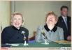 1998 г. Красноярск. Две первые леди - Х.Клинтон и Н.Ельцина