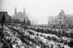 Москвичи на Красной площади в день похорон Иосифа Виссарионовича Сталина 9 марта 1953 года.