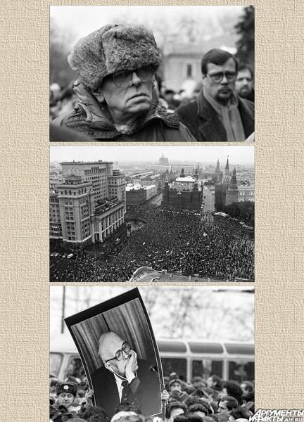 1991 г. Андрей Сахаров - совесть перестройки в СССР